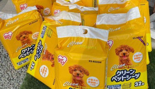 ご支援ありがとうございました『イオン幸せの黄色いレシートキャンペーン』