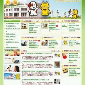 ★保健所に収容されている犬猫たち